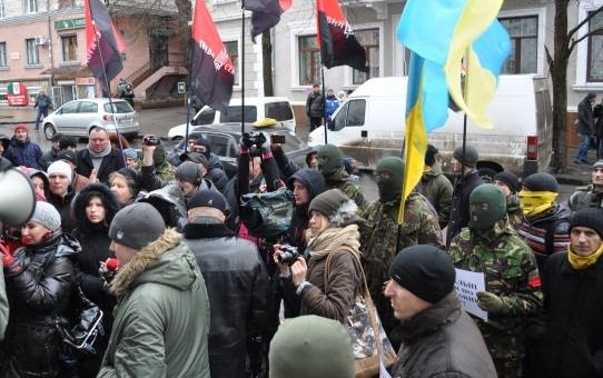Заява Правого Сектору та Самооборони щодо пікету Тернопільської прокуратури