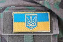 На потреби армії мешканці Тернопільщини сплатили майже 32 млн грн