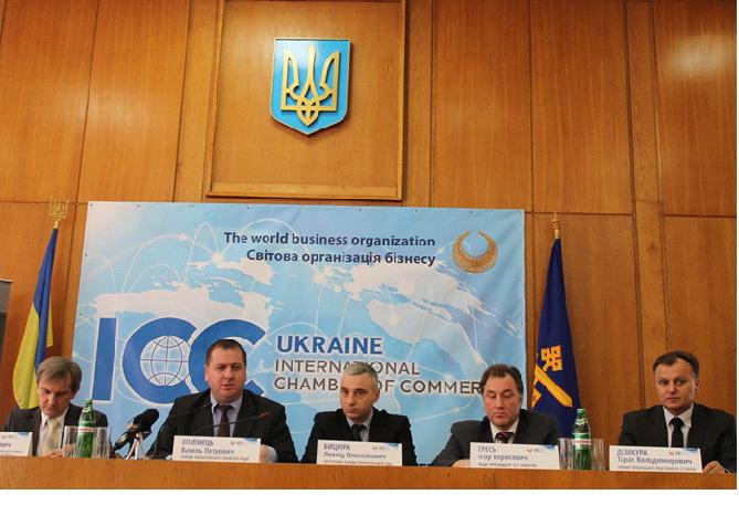 Відбулась презентація Тернопільського представництва ICC Ukraine