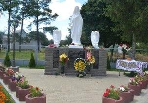 Ще один пам'ятник Героям Небесної Сотні відкрили на Монастирищині