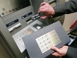 Правоохоронці Тернопільщини перевірили захищеність банкоматів