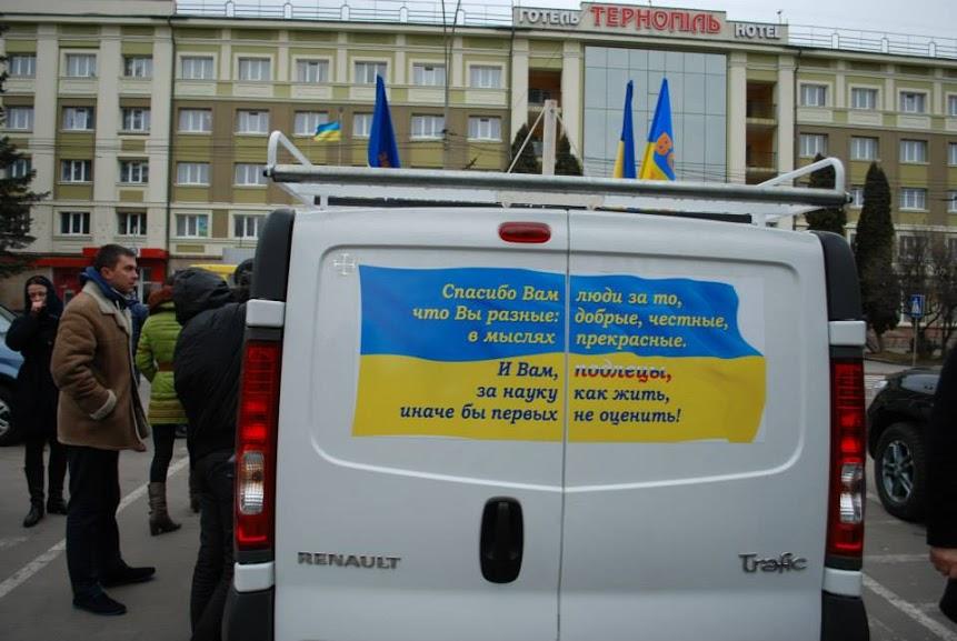 До Тернополя з'їзджалися автомайданівці із всієї України (ФОТО)