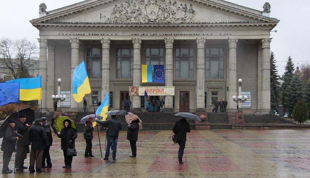 Так починалась Революція Гідності в Тернополі (Фото)